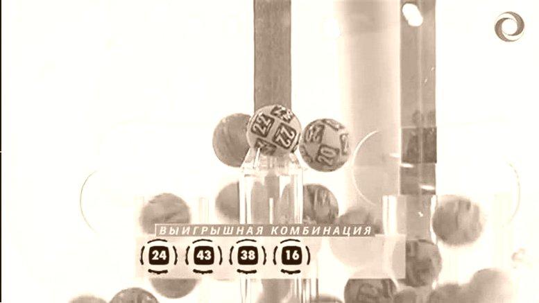 Случайные числа, чтобы выиграть в Лотерею