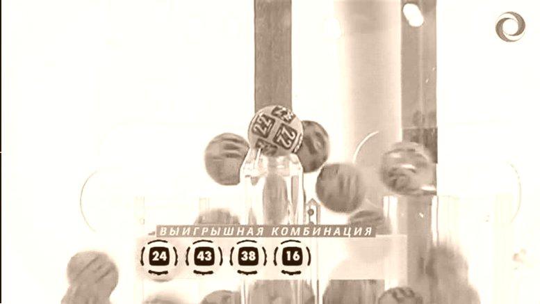 Советы, как отбирать числа для игры в Лотерею