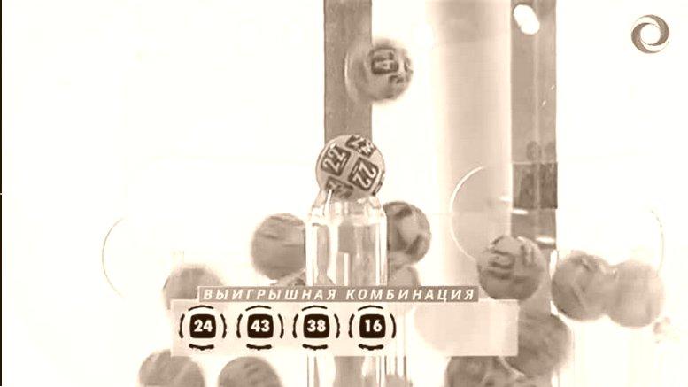 Создать генератор лототарейных билетов