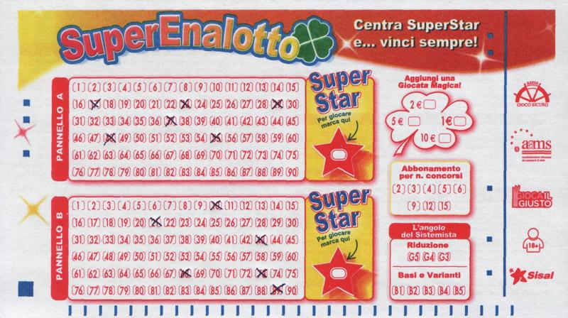 """Итальянская лотерея """"SuperEnaLotto"""" (СуперЭнаЛотто)"""